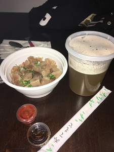 Just Pho    and More - athens | Delivery Menu